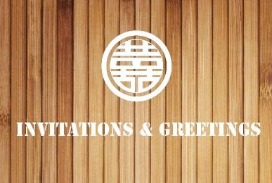 invites wood